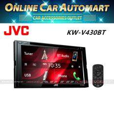 "Varity Vr 6995 695 Double Din Dvdtv Monitor Touch Screen Daftar Source · Headunit Double Din. Source · JVC KW-V430BT 6.8"" 2-Din Car DVD Receiver w Bluetooth ..."