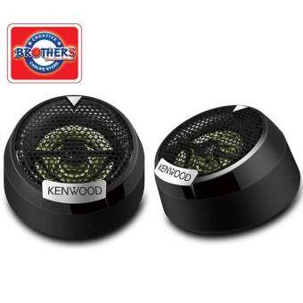 Harga Kenwood KFC-ST01 1inch Balanced Dome Tweeters