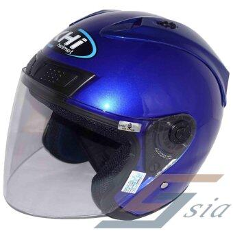 KHI RR Helmet (Deep Blue Purple)