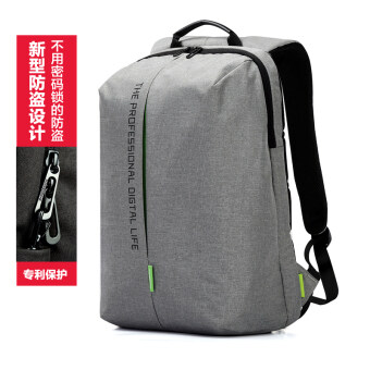 Kingsons waterproof anti-theft wear shoulder computer bag 15.6-inchmen and women laptop computer bag backpack