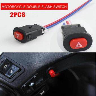 Leifen 2Pcs Motorcycle modified switch double flash switch car LED headlight switch warning light switch self-locking switch waterproof switch LED spotlights three-wire switch accessories