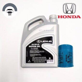 LEXUS 5W-40 Fully Synthetic Engine Oil With Honda Oil Filter (4L)