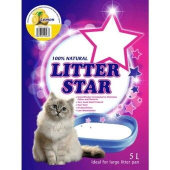 Litter Star Crystal Cat Litter 5L x 1 (Lemon)