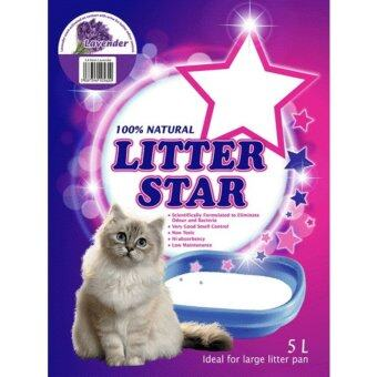 Litter Star Crystal Cat Litter 5L x 3 (Lavender)