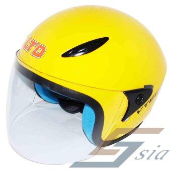 Harga LTD VTEC Junior Visorex Children Helmet (Yellow)