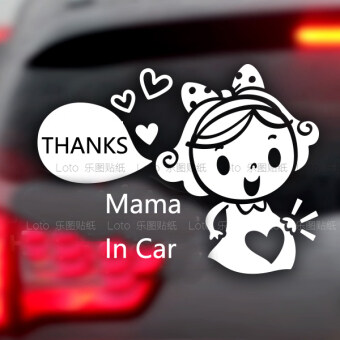 Mama in car in the car with pregnant women car stickers quasi momin the car stickers - 2