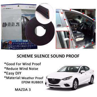 Harga Mazda 3 SCHEME SILENCE (Double D) DIY Air Tight Slim Rubber SealStripe Sound & Wind Proof & Sound Proof for Car (4 Doors)
