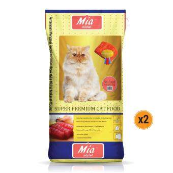 Cheapest Whiskas Dry Cat Food