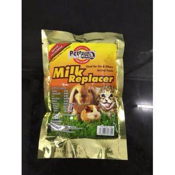Milk Replacer For Small Animals (100g)