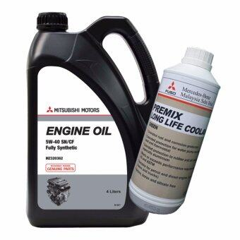 Harga Mitsubishi 5W40 Fully Synthetic SN/CF Engine Oil 4L (FOC MITSUBISHILONG LIFE COOLANT 1L)