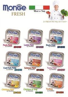 MONGE ASSORTED FLAVOUR 100G (32 UNITS )