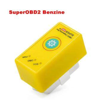 Harga More Power More Torque NitroOBD2 Upgrade Reset Function Super OBD2ECU Chip Tuning Yellow Benzine Better Than Nitro OBD2(Yellow)[Petrol Version]