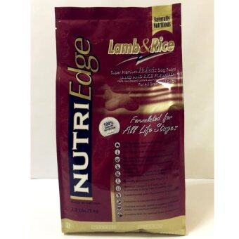 Harga NutriEdge Lamb & Rice 1KG