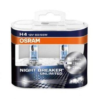 Osram Night Break Unlimited for H1