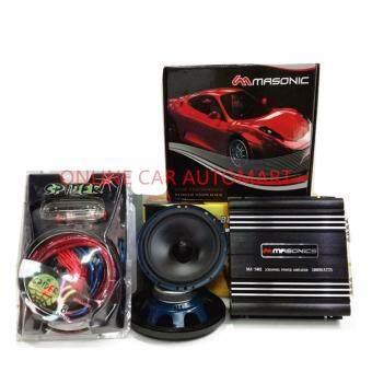 Package Sets Masonic MA-S402 2 Channel Amplifier + Masonic M-6.56.5 inch Bassmid Speaker + Amplifier Wiring Kit Sets