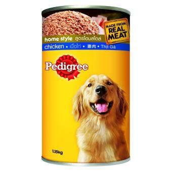 PEDIGREE Chicken 1.15kg