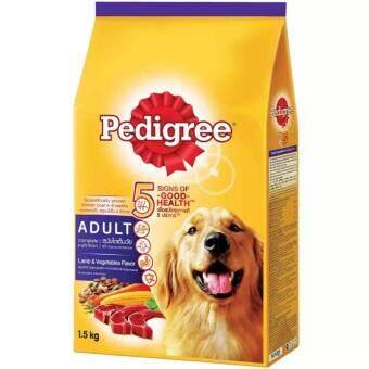PEDIGREE Lamb & Veg Flavour 3.0kg