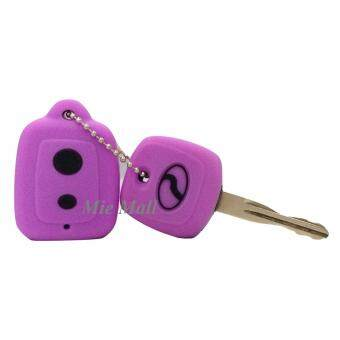 Harga Perodua Myvi / Alza / Viva Silicone Key Cover (Purple) 1 Set