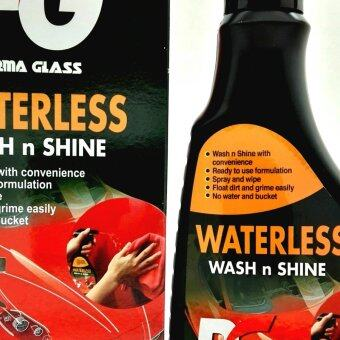 PG WATERLESS WASH & SHINE (BASIC SET) - CAR CARE EXTERIOR