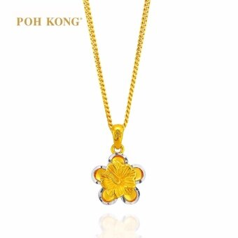 POH KONG Anggun Manja 916/22k Yellow Gold Jewellery Gift For Women & Kids - Gold Pendant, Loket Emas