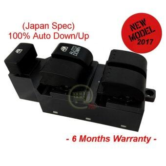 Power Window Switch -Main Perodua Myvi/Viva/Alza (Auto Up and Down)