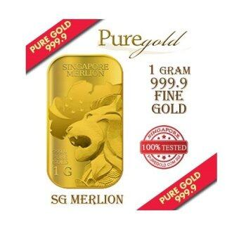 Puregold Singapore Merlion MAP Gold Bar 1g.