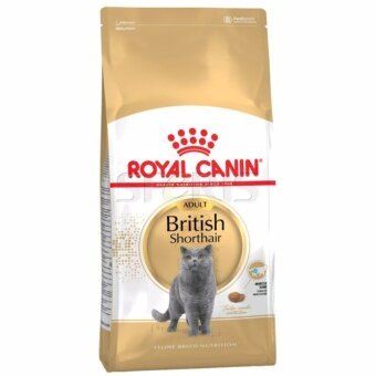Harga Royal Canin British Short hair Adult (4KG)