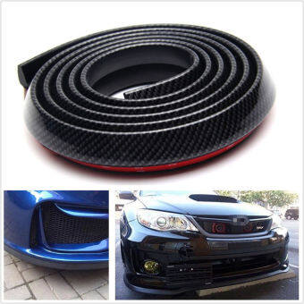 Samurai Rubber Skirt 3M Length Lip Skirt Protector Universal CarFront Lip Bumper Rubber Strip (CARBON)