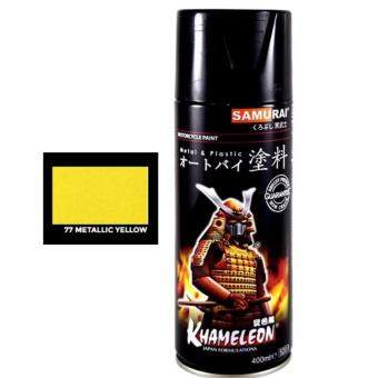 Harga Samurai Spray Paint - Metallic Yellow