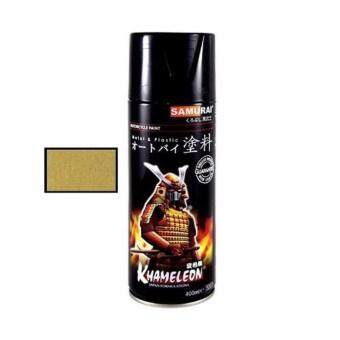 Harga Samurai Spray Paint Sparkling Gold(SPARKING GOLD)
