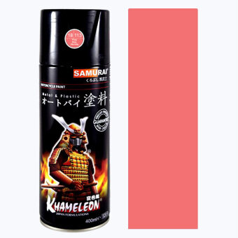 Harga Samurai Spray Paint Standard Colour 018 Pink