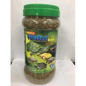 Harga Sanyu Turtle Sticks (1kg)
