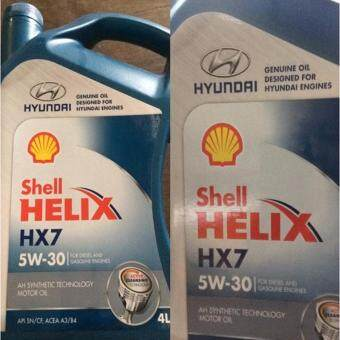 Harga Semi Synthetic Shell Helix HX7 5w-30 - Hyudai (4L)