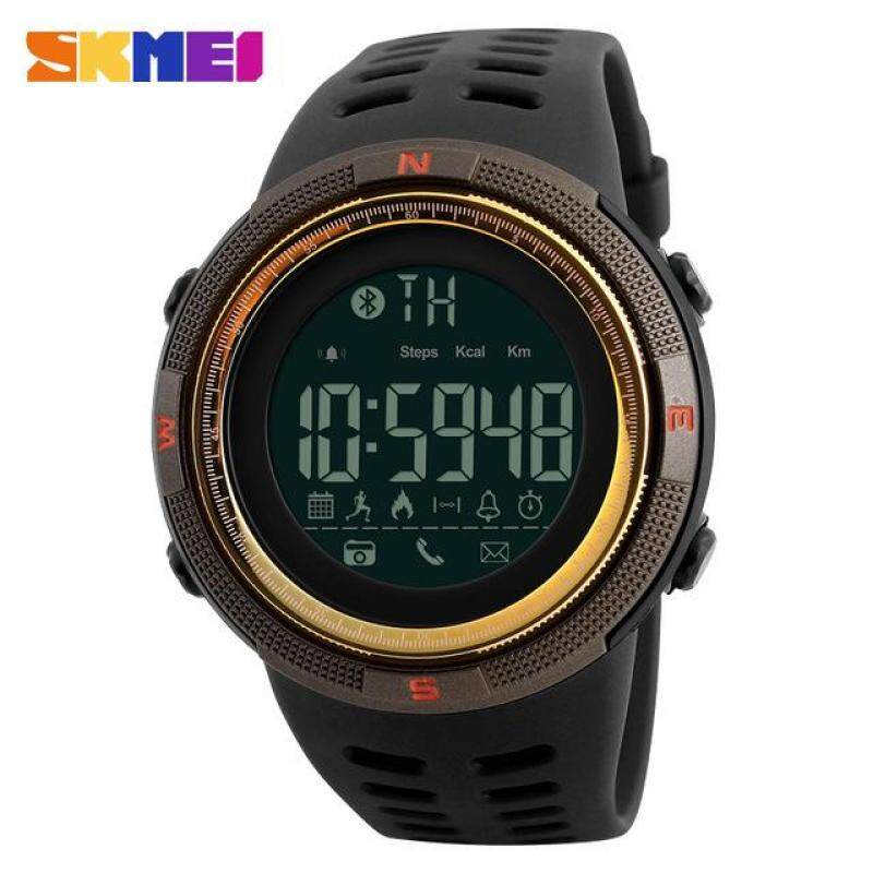 SKMEI 1250 Men Smart Watch Bluetooth Pedometer Calories Chronograph Fashion Outdoor Sport  Backlight Waterproof Man Wristwatches Brown Gold Malaysia
