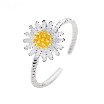 Harga Small Daisy ring chrysanthemum 925 silver ring keep love Jin Ju Opening Style s925 silver ring child