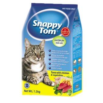 Harga Snappy Tom Tuna, Chicken & Vegetable Cat Food 1.5KG