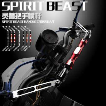 Harga Spirit Beast motorcycle handlebar holder modified stylingmultifunction al cool crossbar