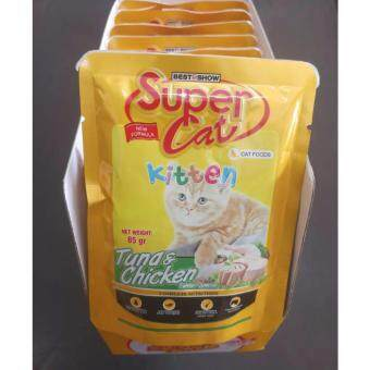 Harga Super Cat Kitten Tuna & Chicken 85gm ( 48 Pouches )