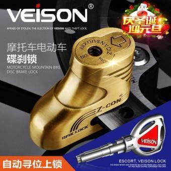 Taiwan VEISON electric vehicle disc brake lock for motorcycle anti-theft lock lock disc disc lock electric lock of motorcycle