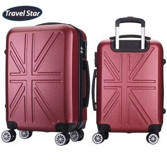 Travel Star 230 Cross Design Hard Case Luggage Set 20+24 inches Maroon (Free Passport Holder)