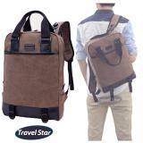 Travel Star TMM Classic Canvas Laptop Double Straps Backpack- Coffee