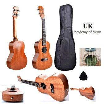 "Harga UK Concert Ukulele 24"" Inch Professional Sapelle Wood With Free Bag and Ukulele Pick (Wood Color)"