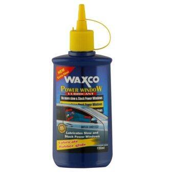 WAXCO POWER WINDOW LUBRICANT 150ML