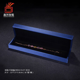 Harga Xin Xing sapphire blue color brushed PU Leather jewelry box ring pendant jewelry box storage gift plastic box