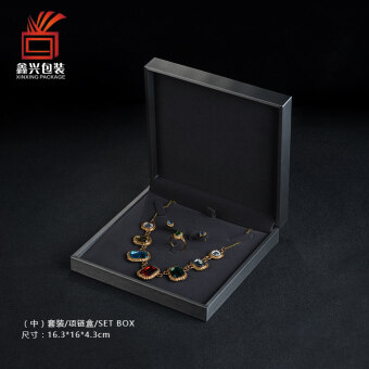 Harga Xin Xing silver color brushed PU Leather jewelry box ring pendant bracelet box packaging box plastic box