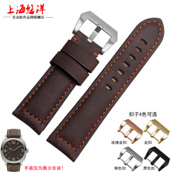 Harga Yau Yang Panerai hundred Ling belt New style leather strap